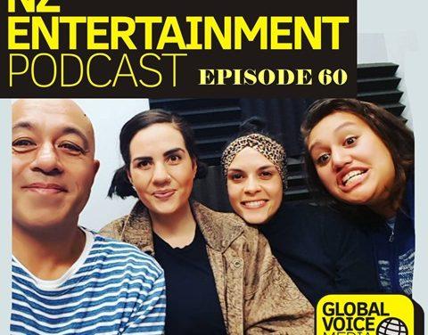 NZ Entertainment Podcast Episode 60: Suicide Squad, Wonder Woman, Flight of the Conchords, Mahuika Theatre Company